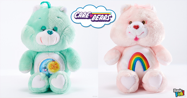 Step Back In Time With Care Bears Uk Mums Tv